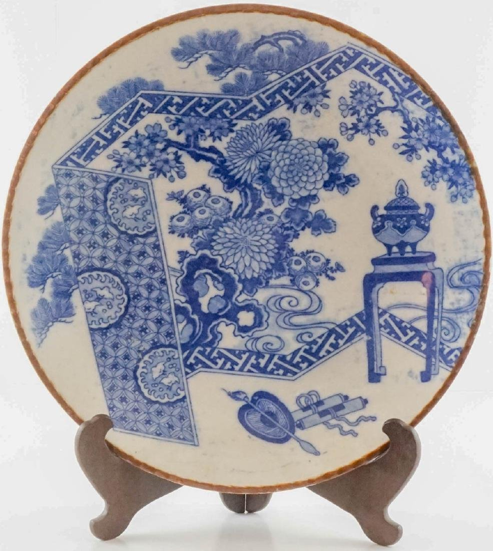 Four Japanese Blue and White Platters - 4