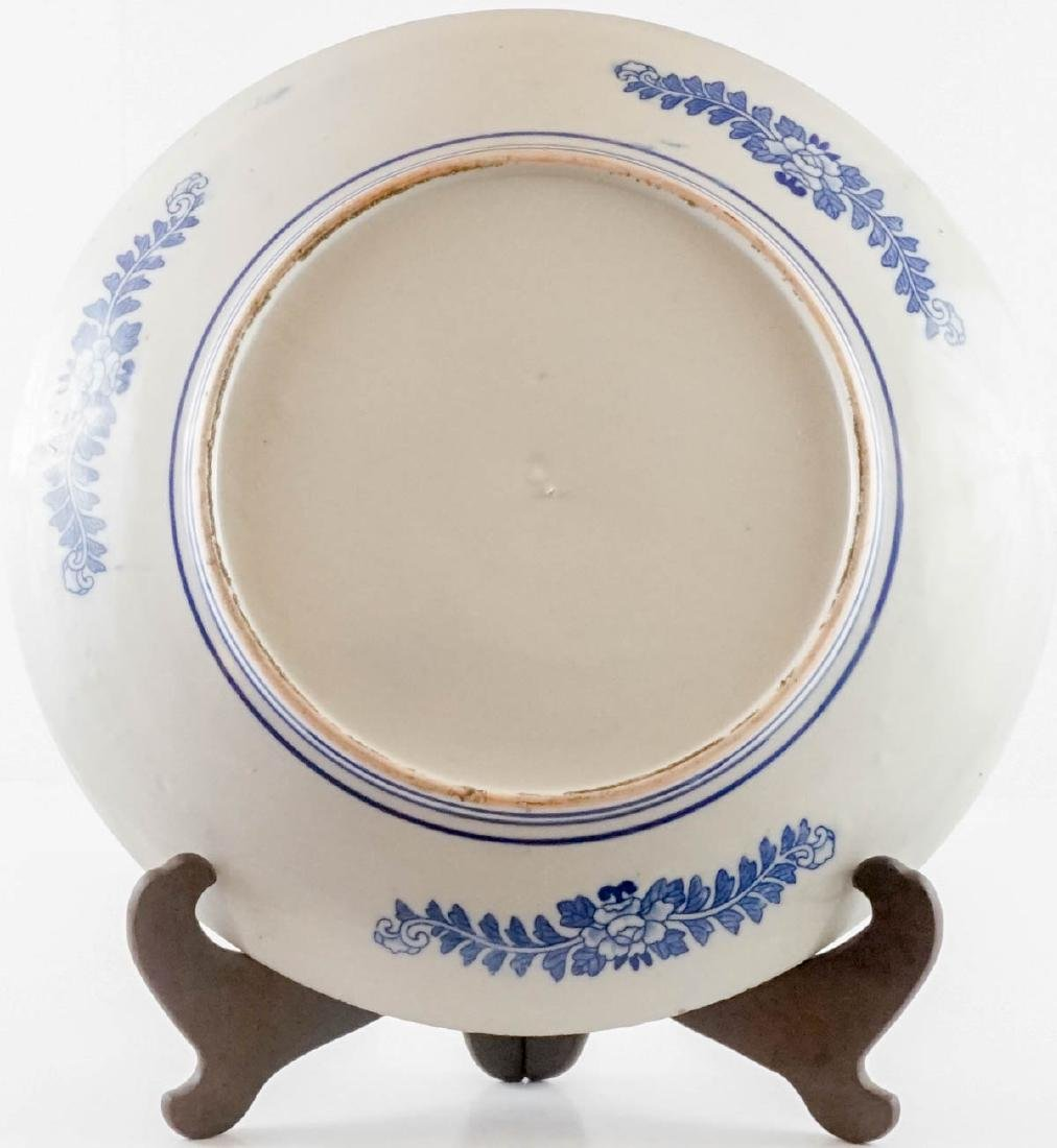 Four Japanese Blue and White Platters - 5