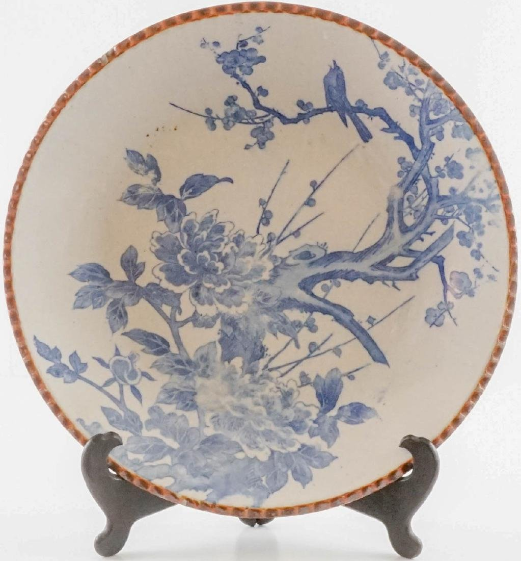 Four Japanese Blue and White Platters - 6