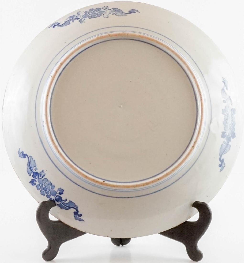 Four Japanese Blue and White Platters - 7