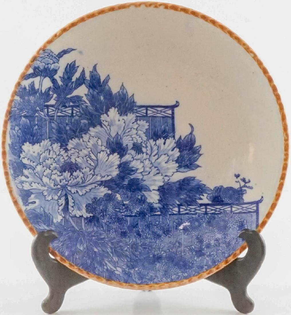 Four Japanese Blue and White Platters - 8