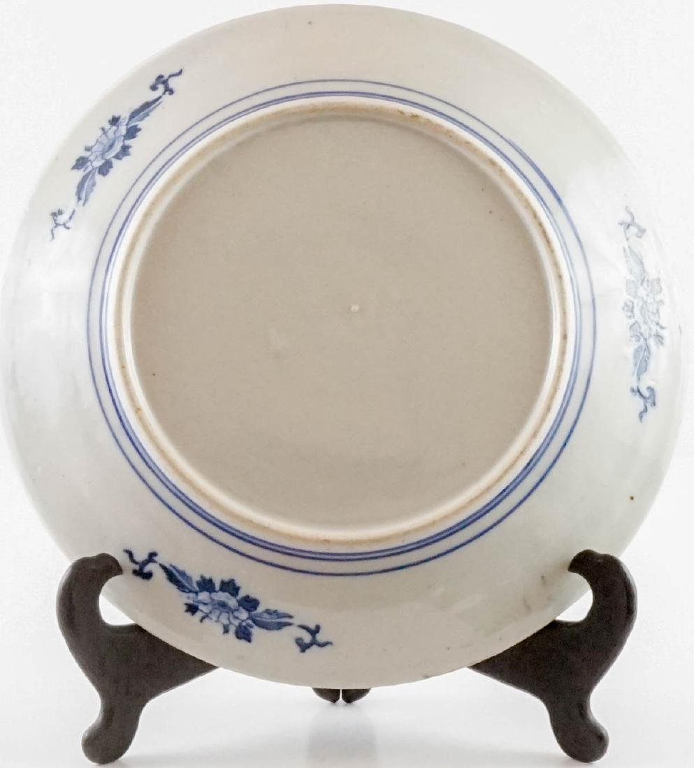 Four Japanese Blue and White Platters - 9