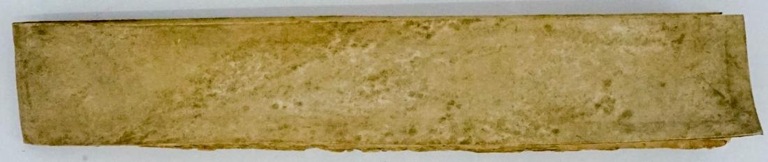 Vellum Leaf Manuscript (16 Leaves) - 2