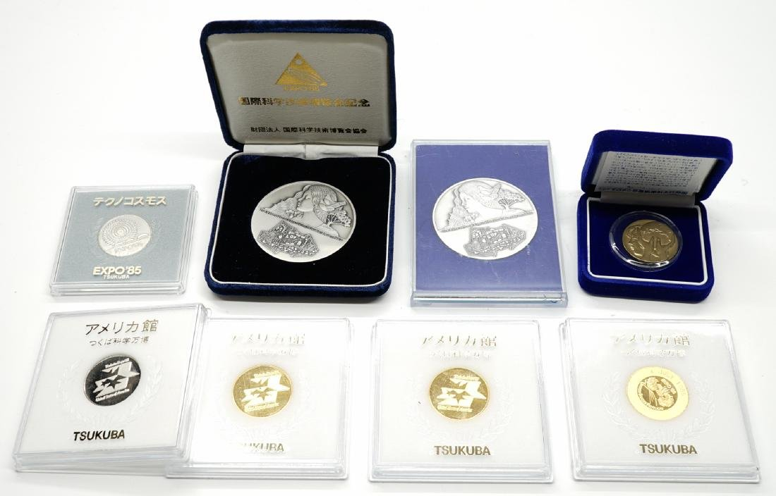 [Japan, World's Fair] Commemorative Medals (8)
