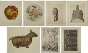 Chinesische Kunst von Kummel 1930 Chinese