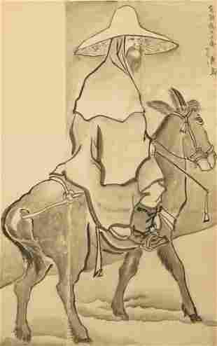 Antique Asian Drawing on Rice Paper