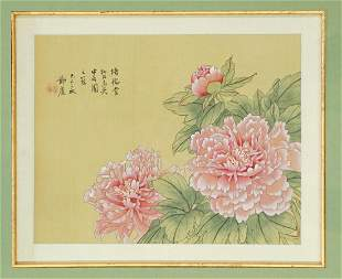 Chinese Framed Painting on Silk Zeng Qing