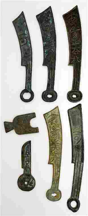 Chinese Ancient Knife Money 7