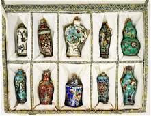 Chinese Vintage Cloisonne Snuff Bottles 10