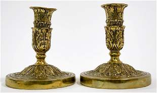 Pair Leaf Design Antique Brass Candlestick Holder
