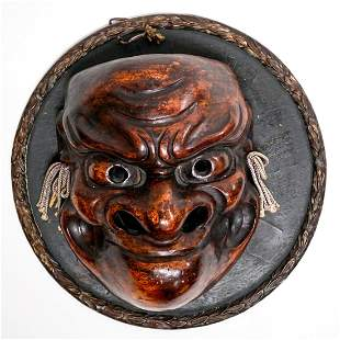 Very Old Signed Japanese Carved Wood Mask