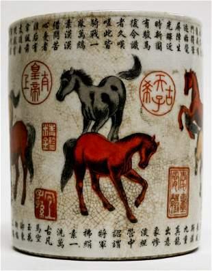 Chinse Vase Brush Holder Jar