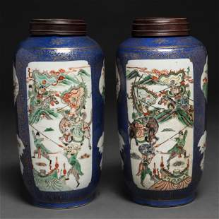 Pareja de jarrones en porcelana china power blue.