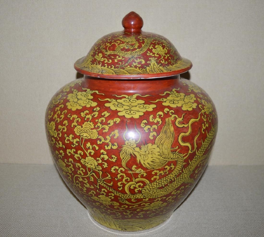 Chinese Red Ground Dragon Jar With Lid