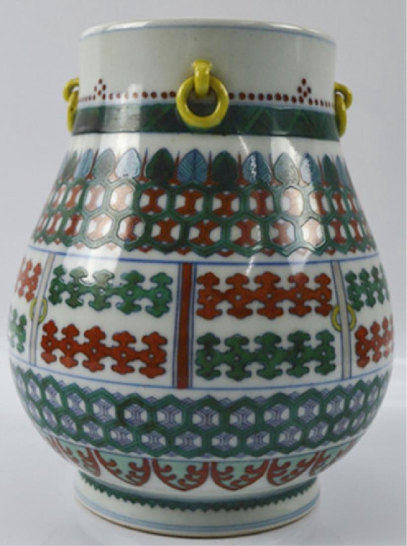 Chinese Doucai Glazed Jar