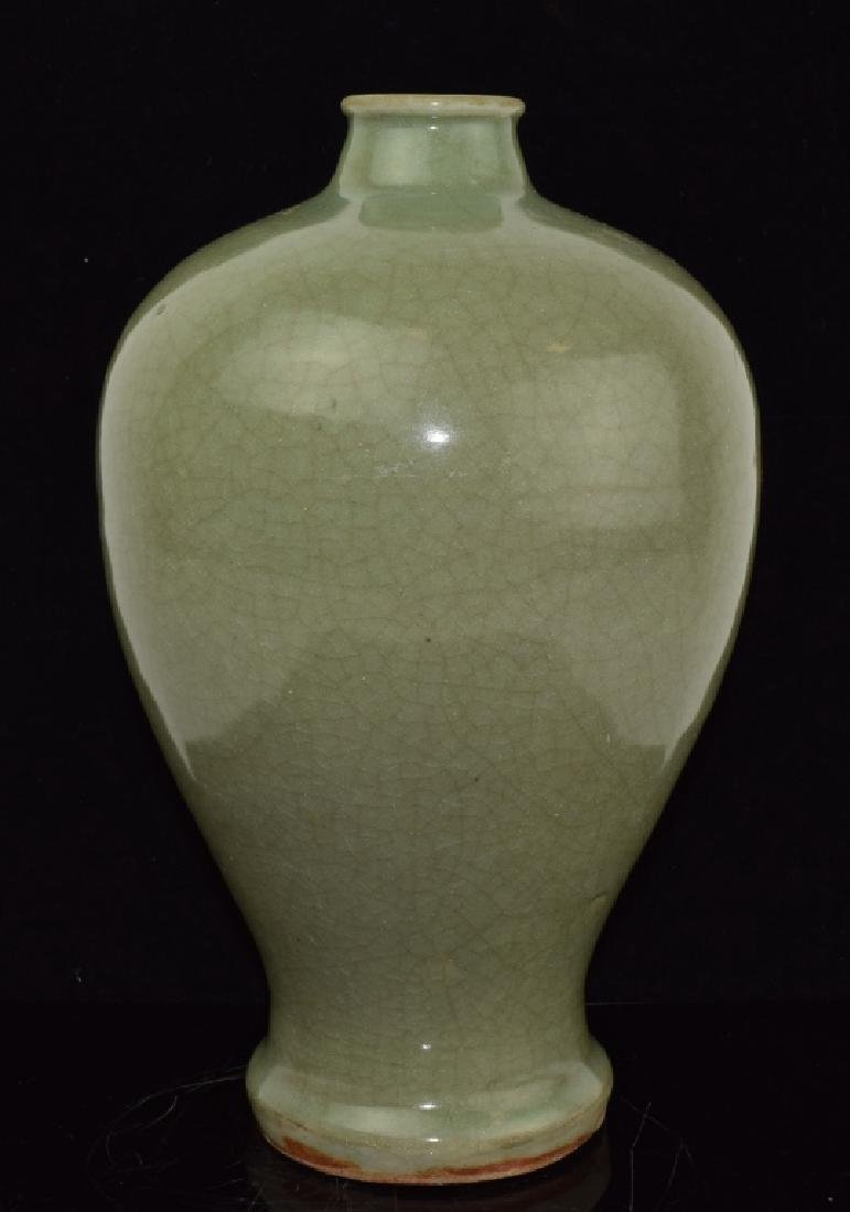Chinese Longquan Ware Meiping Vase