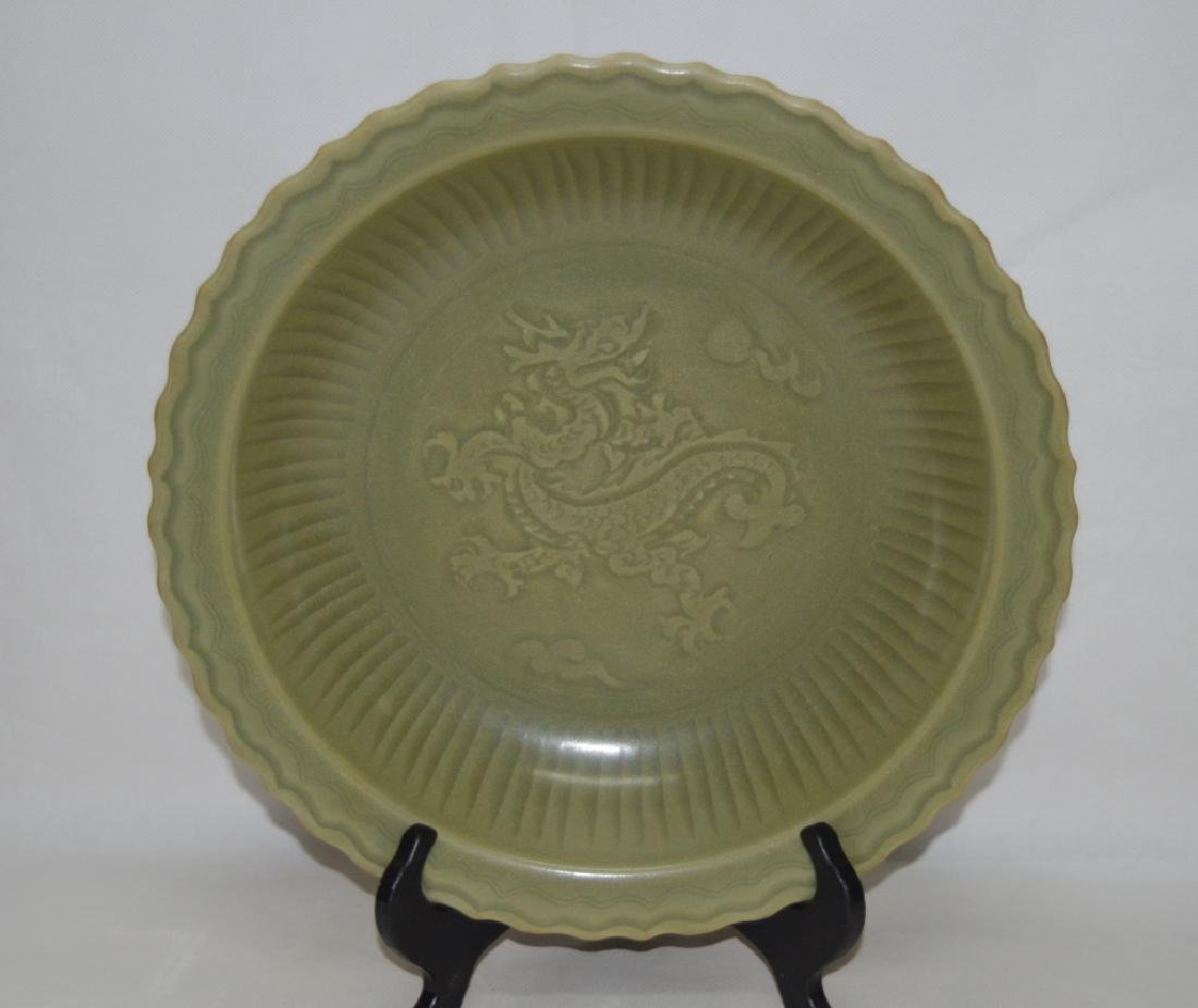 Chinese Longquan Porcelain Charger