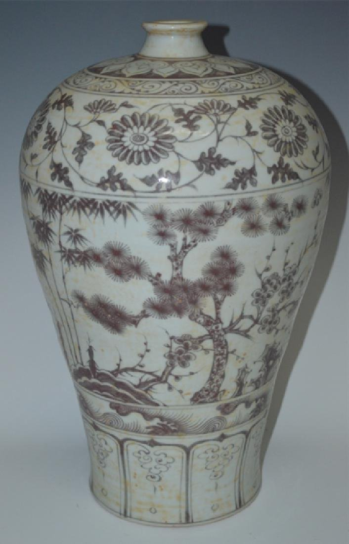 Chinese Copper Red Porcelain Meiping Vase