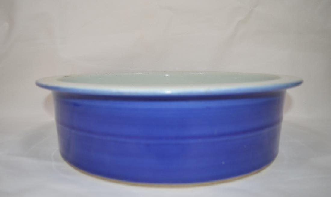 A Large Blue Glazed Brush Washer