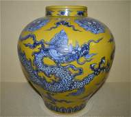 Chinese Yellow Ground Blue/ White Porcelain Vase