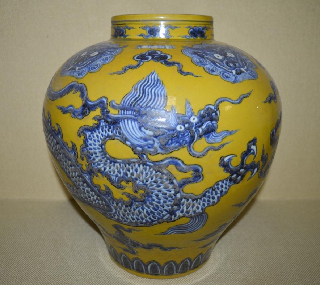 Chinese Yellow Ground Blue/ White Porcelain Vase