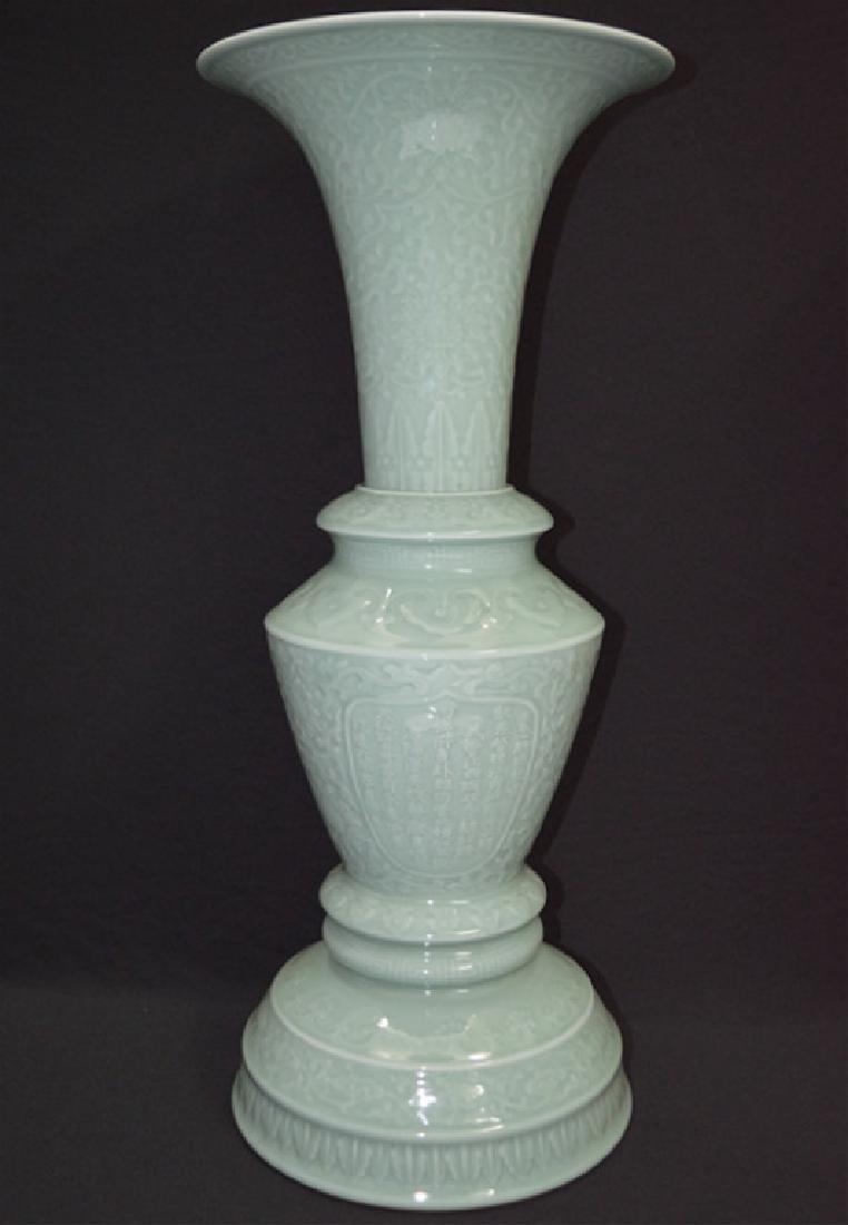 Chinese Celadon Glazed 'Gu' Shaped Vase
