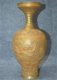 Pure Gold Dragon Vase
