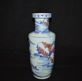 Chinese Blue and White Copper Red Porcelain Vase