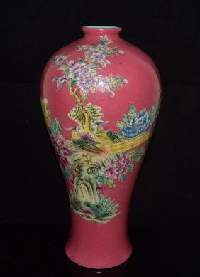Chinese Famille Rose Porcelain Meiping Vase