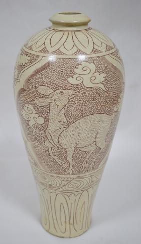 Cizhou Kiln Porcelain Deer Meiping Vase