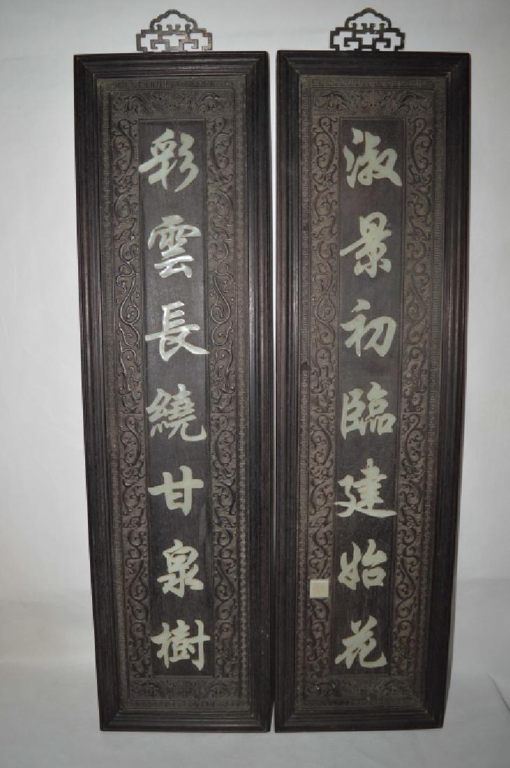 Mahogany Wood Antithetical Couplet Inlaid Jade