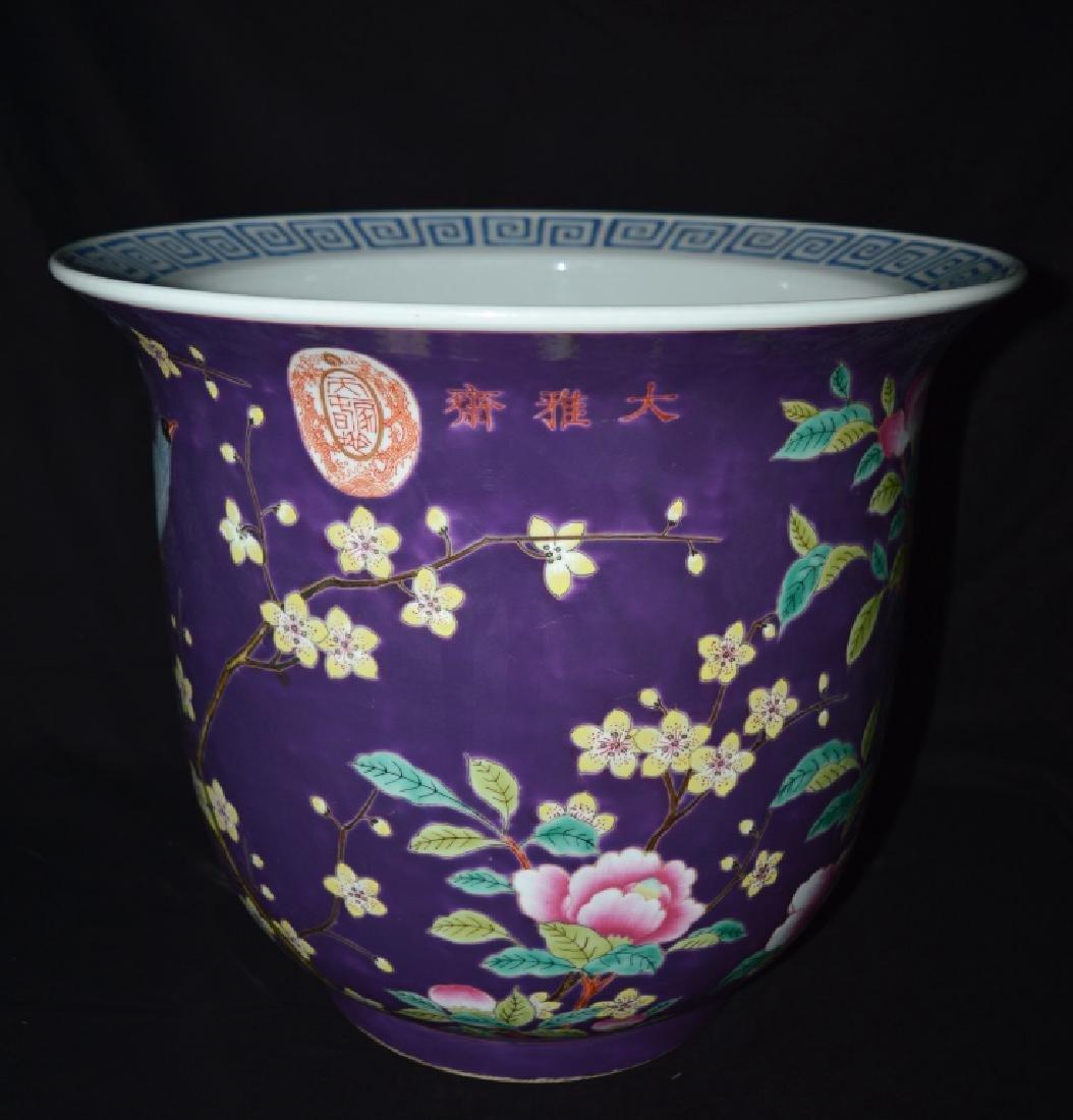 Eggplant Glazed Porcelain Planter