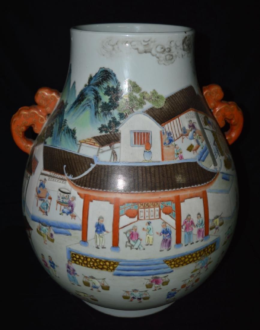 Chinese Famille Rose Double Ear Porcelain Vase