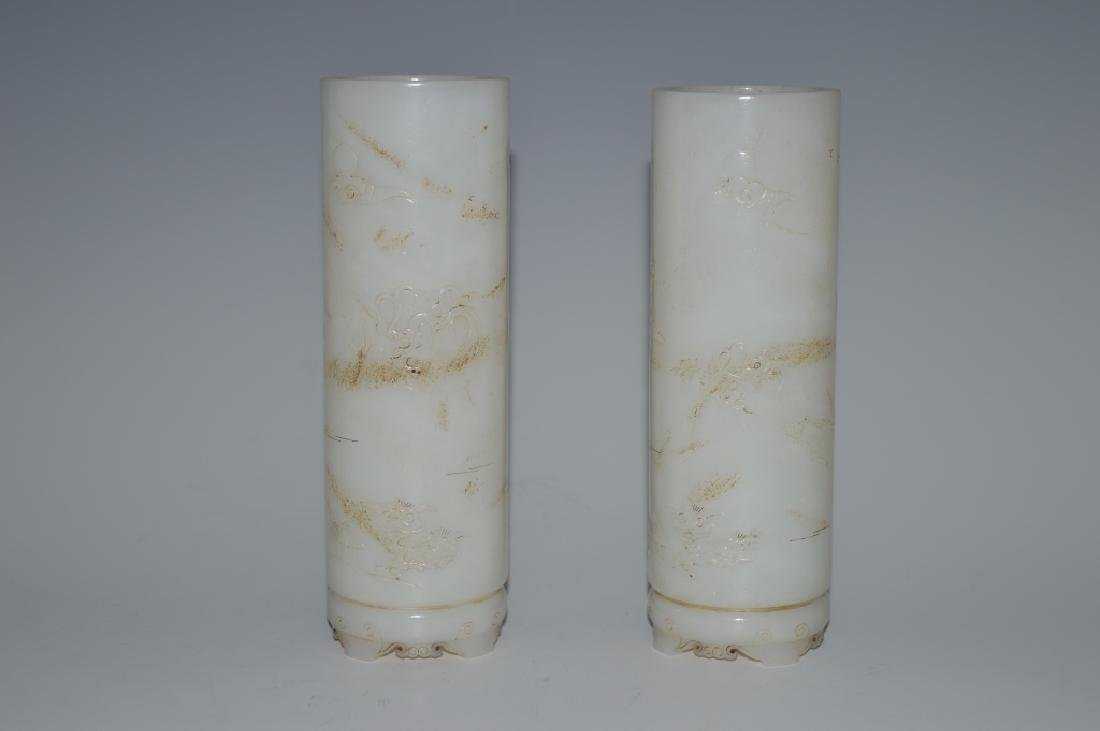 A Pair of Hetianyu Jade Incense Containers