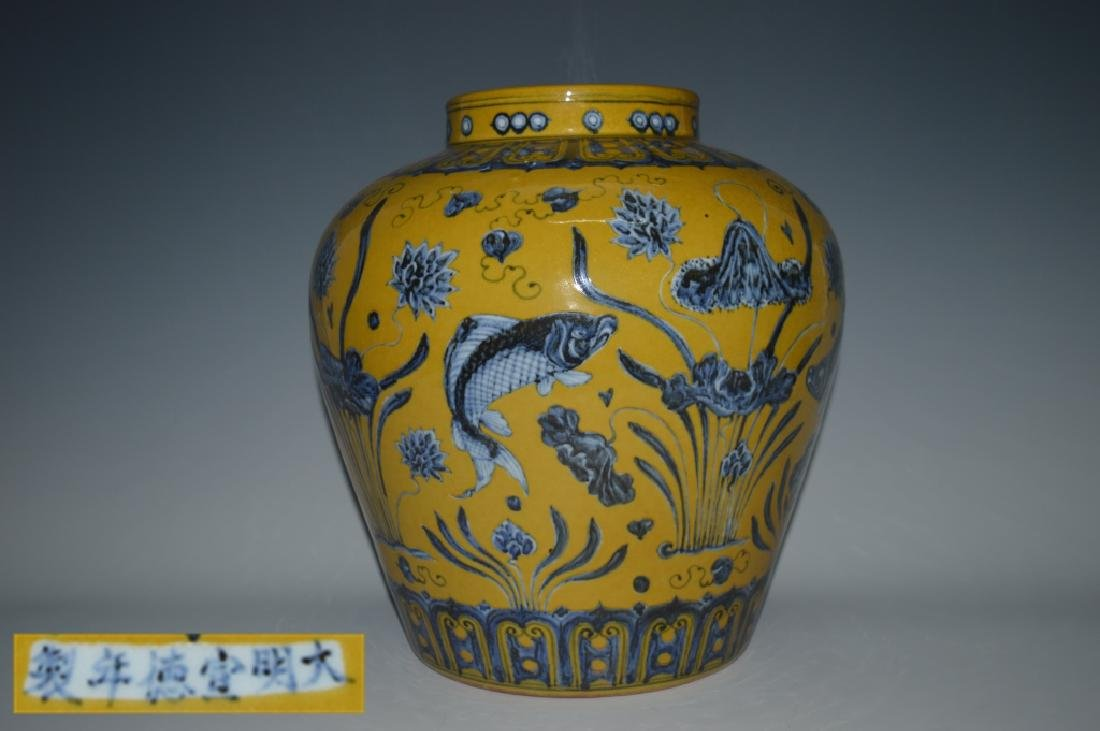 Chinese Yellow Ground Blue and White Porcelain Jar