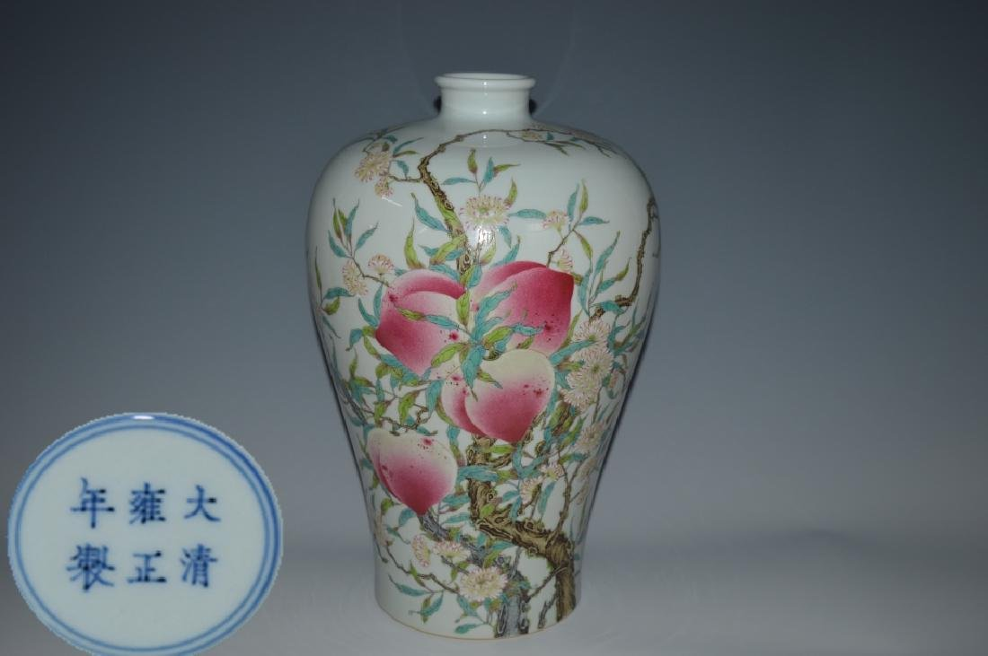 Chinese Famille Rose Porcelain Nine Peach Meiping