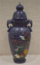 A Chinese Lapis Lazuli Vase and Cover