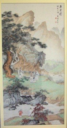 1009: Yie Chung (Chi Guang Chih) c.1890