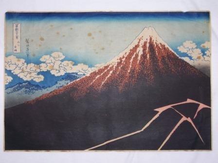 29: Original Japanese Woodblock Print Mt Fuji