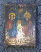 1196: 19th C Greek Icon Holy Trinity