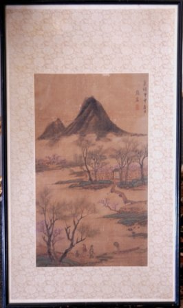 2: CHINESE SCHOOL  River & Mountain Landscape  W/Clr on