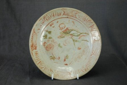 1006: Chinese Porcelain Red Ming Plate. Floral etc pain