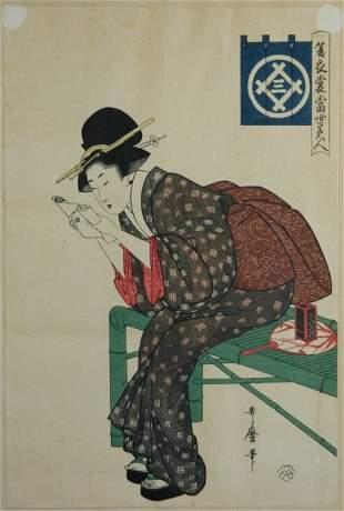 UTAMARO Geisha Reading Scroll Woodblock 38x25cm