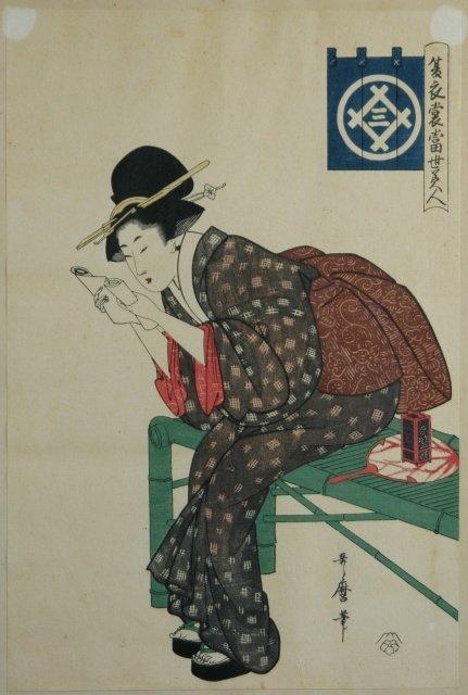 6: UTAMARO Geisha Reading Scroll Woodblock 38x25cm