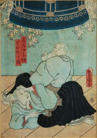 KUNISADA (1786-1865) Two Men, One Holding Opium Pipe