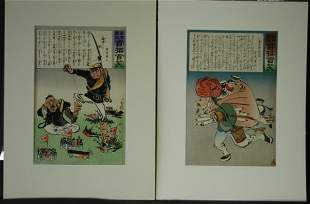 Japanese School (2) Propaganda for the Sino-Japanese