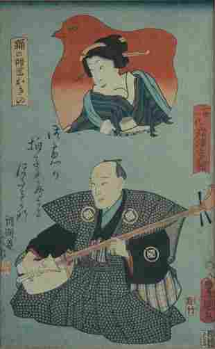 KUNISADA (1786-1865) Kabuki Scene with Seated Music