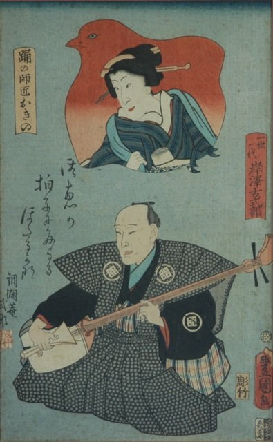 11: KUNISADA (1786-1865) Kabuki Scene with Seated Music