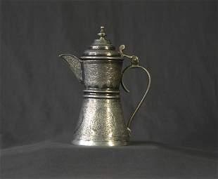Eastern Silver Coffee Pot. Islamic text decoration