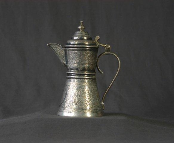20: Eastern Silver Coffee Pot.  Islamic text decoration